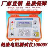 pj绝缘电阻测试仪 电力承试三级 现货