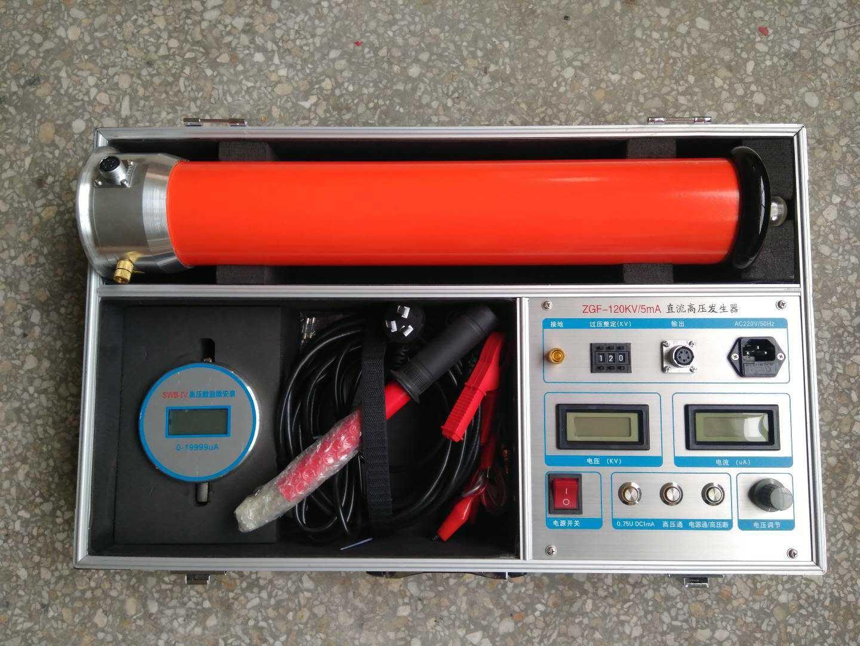 ZXDC系列直流高压发生器