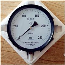 Y-200超高压压力表上海自动化仪表五厂