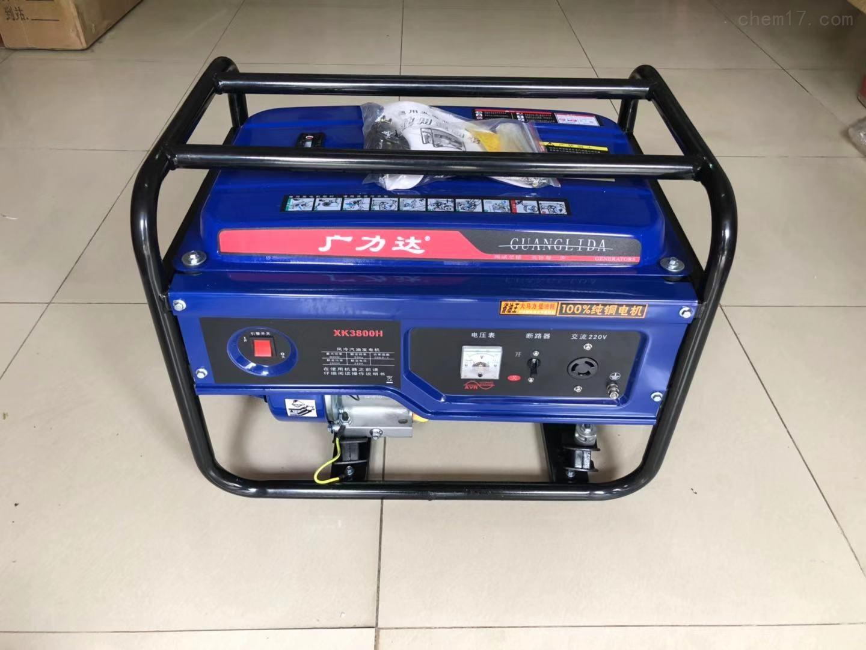 普景电力资质 发电机8-12kw承装三级