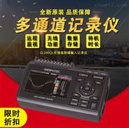 日本圖技GRAPHTEC GL240溫度記錄儀