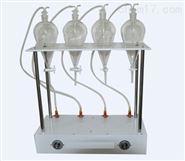 BDQC全自動液液萃取儀
