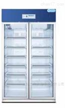 2-8℃ 药品冷藏箱