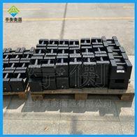 25千克砝码生产厂家,铸铁M1等级25KG砝码