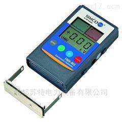 FMX-003防雷静电电位测试仪