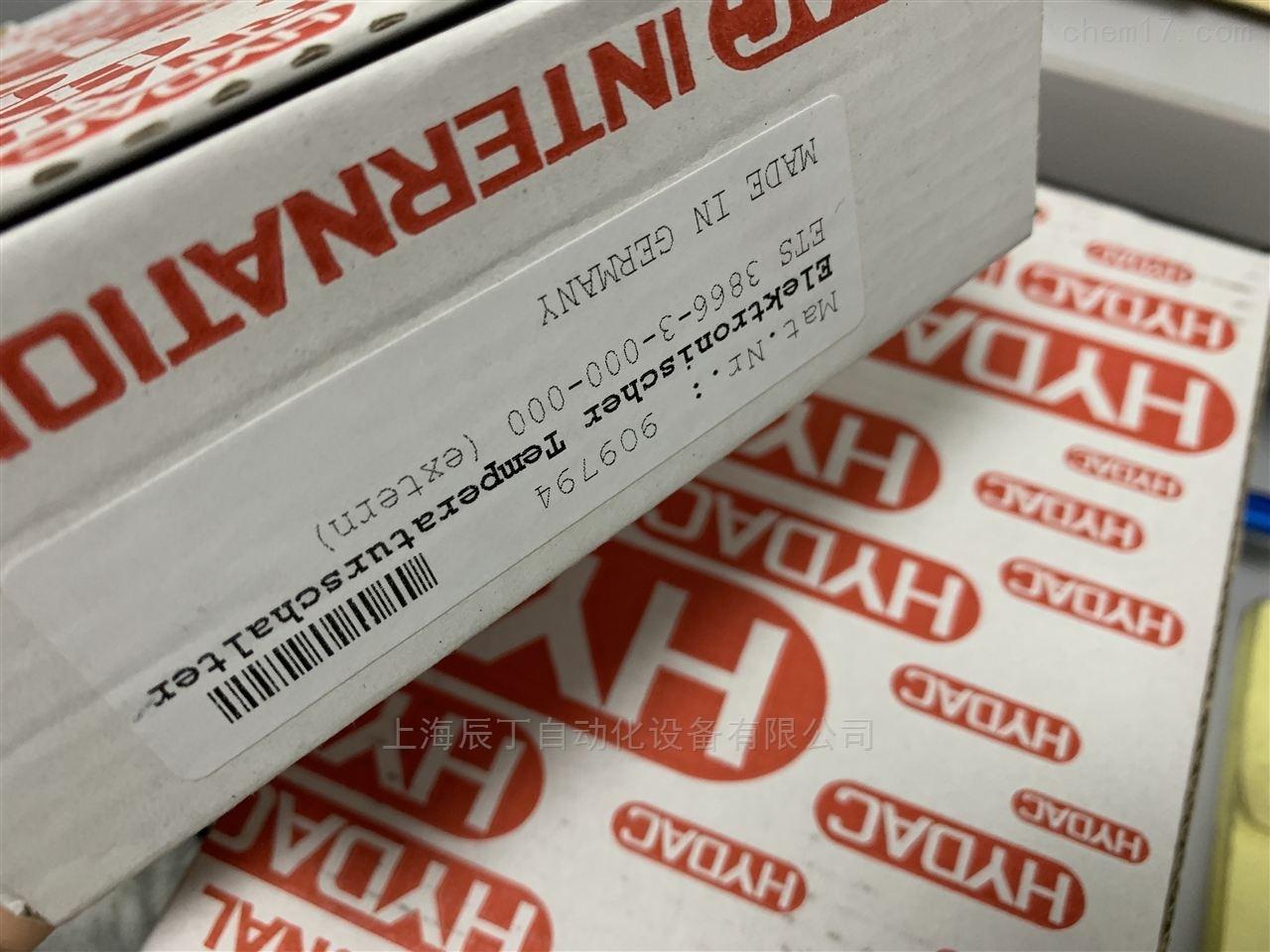 德国HYDAC贺德克温度开关EDS344-2-250-000