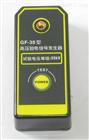 GF-10KV工頻高壓驗電信號發生器
