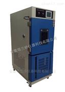 GDJS-100B高低溫濕熱交變試驗箱產品用途