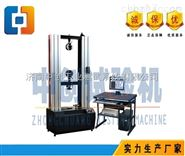 建筑板材壓力試驗機專業制造廠家