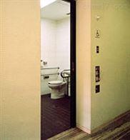 日本北阳残疾人的厕所系统AD-SX