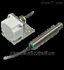 德国P+F超声波传感器UC2000-30GM-IUR2-V15