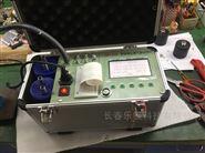 自動煙塵煙氣采樣器