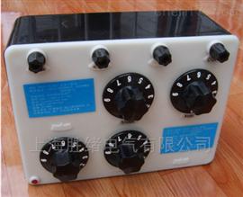 ZXN24交直流四端低电阻箱厂家