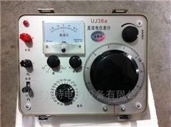 QJ36B-2数字直流双臂电桥