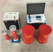 三级承装承修变频串联谐振试验成套装置
