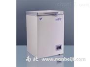 MDF-40H150 -40℃超低溫冰箱哪里有