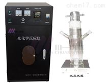 CY-GHX-B大容量多功能光化学反应器