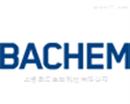 Bachem 抗体试剂销售代理 区域总代