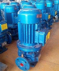 IRG125-200热水管道离心泵