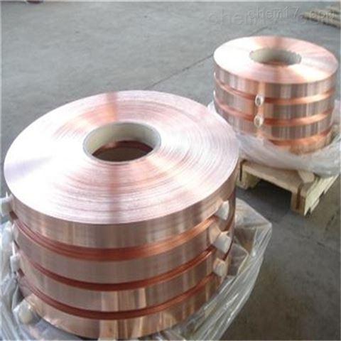 TMY铜排 紫铜排