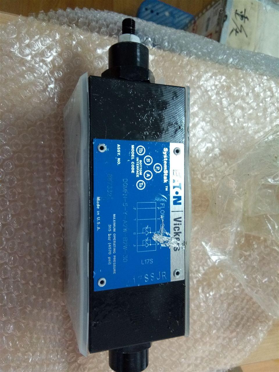 威格士电磁阀DGMX 2 5 PP AW B30