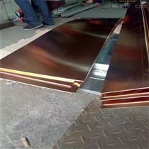 1mm*600mm紫铜板压槽 紫铜止水带