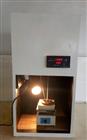 HLY-III 油脂烟点仪YD-1/I烟点测定仪