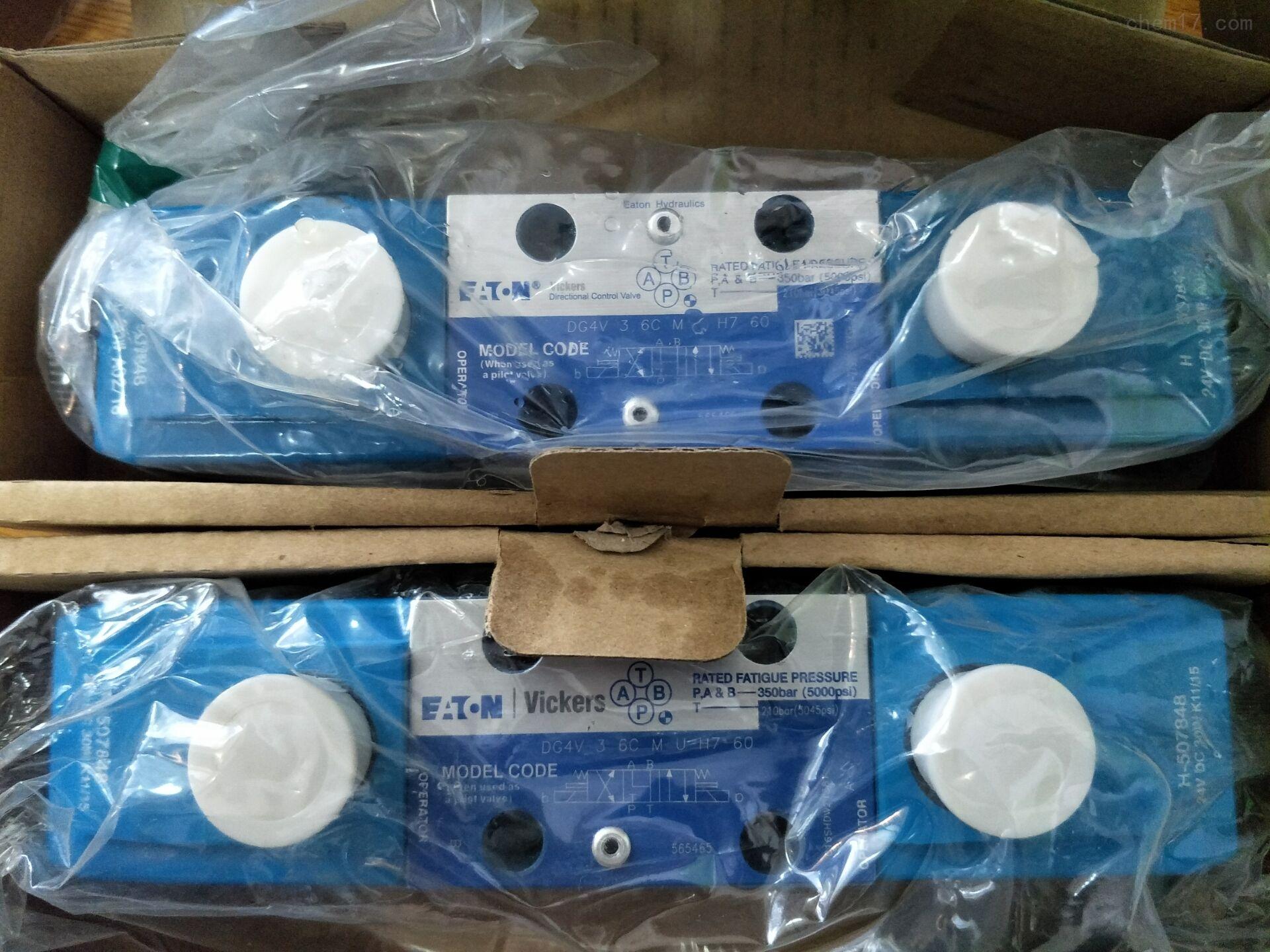 威格士电磁阀DG4V-3-2A-M-U-H7-60