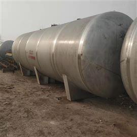 bxg-100出售50立方不锈钢卧式储罐