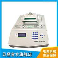 Bio-Rad伯樂梯度PCR儀