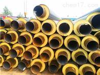 寶雞市直埋式蒸汽保溫管廠家專業生產