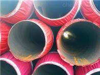 漳州市直埋硬質泡沫保溫管規格標準
