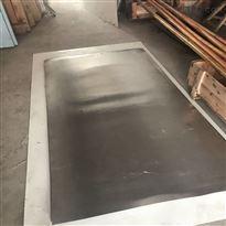 1000*200*1mm 镉板 防辐射镉板