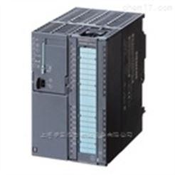 SIWAREX FTC德国西门子SIEMENS基于PLC的称重模块