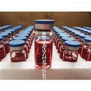 硫酸鹽還原菌細菌測試瓶報價