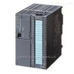 SIWAREX FTA直销德国西门子SIEMENS基于PLC的称重模块