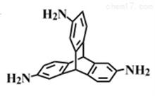2,6,14-三氨基三蝶烯