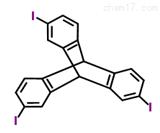 2,6,14-三碘三蝶烯