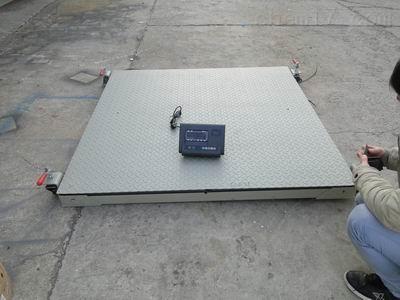 移动电子平台秤