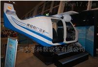 VS-FX737動感737飛行模擬駕駛(4座6自由度)