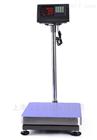 连PLC带485通讯输出电子秤多少钱