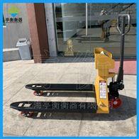 苏州带秤的液压车价格,500公斤叉车搬运秤