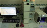 丙烯酸殘留檢測專用高效液相色譜儀配置單