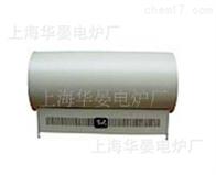 SK2-2-12实验室管式电炉