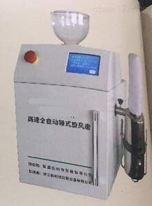 JXFM110-II济南高速全自动锤式旋风磨