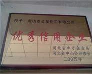 鍋爐除垢劑廠家價格