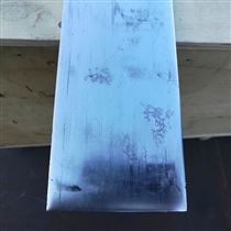 700*5mm 镉片 镉板 电镀镉板