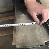 900*6mm 镉片 镉板 电镀镉板