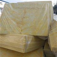 A級憎水玻璃棉板輕質材料,抗震性強。