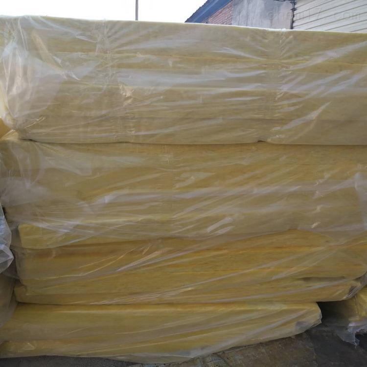 厂家专业生产离心玻璃棉板硅酸铝板